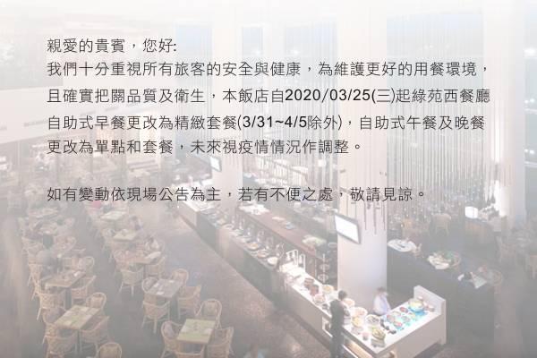 20200326 官網_400x600